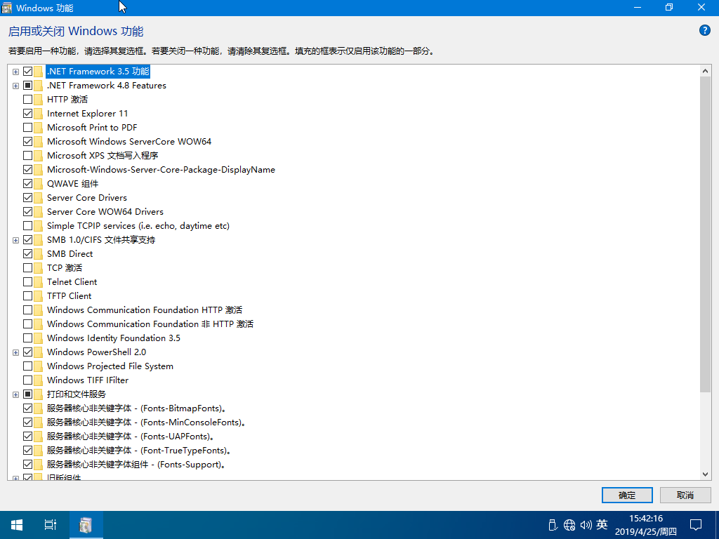 【YLX】Windows Server 2019 1903 DC Core+GUI LTSC FAST 2019.4.25