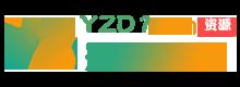 影子娱乐网 - 分享最新辅助网软件与技术资源网教程平台!