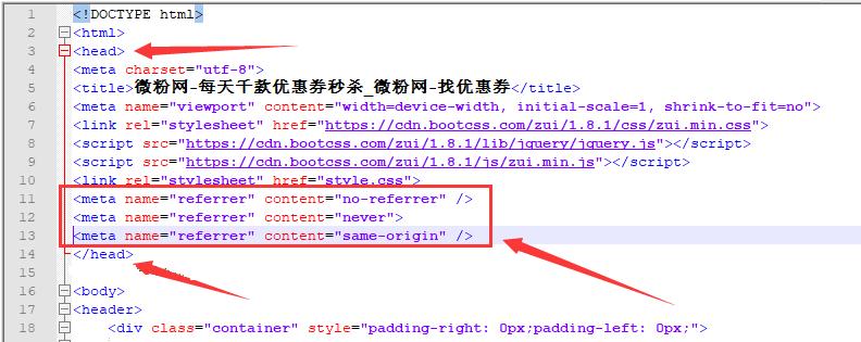 3行代码解决新浪微博图库防盗链问题