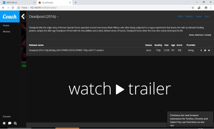 利用群晖docker搭建超级影视资源收索器