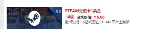 免费领取steam小游戏~抽奖得大作 steam 4