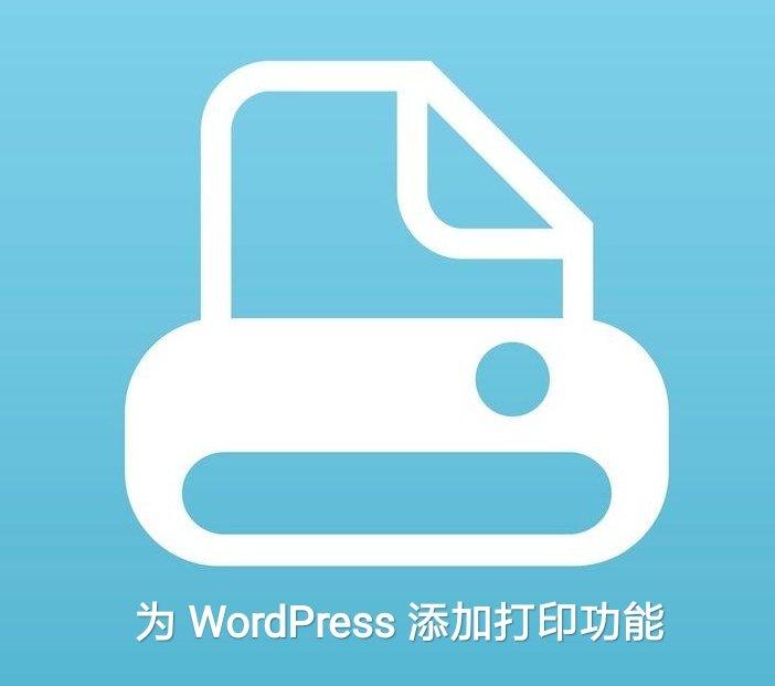WordPress 5.0 代码禁用Gutenberg编辑器
