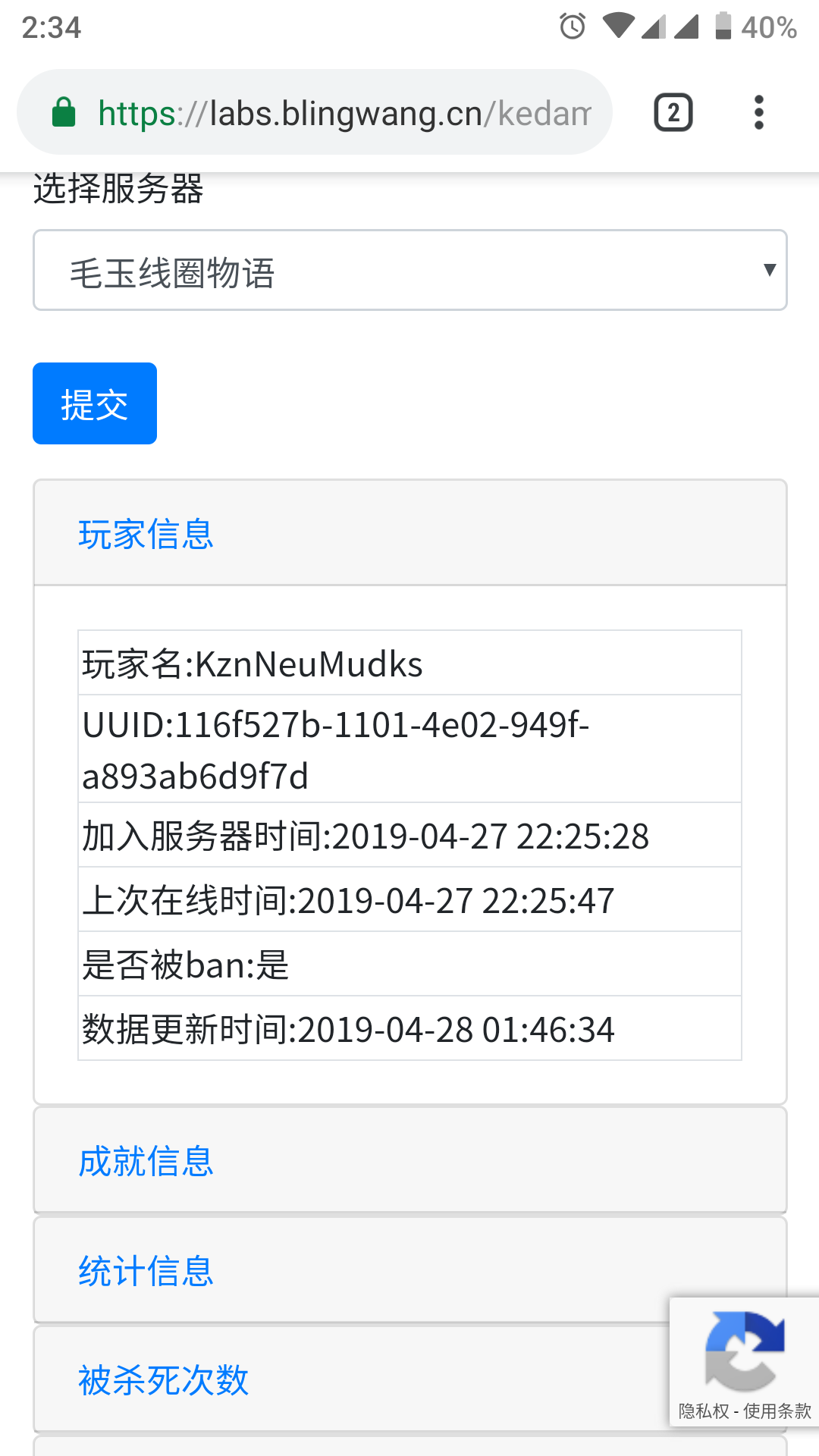 Screenshot_20190428-023453.png