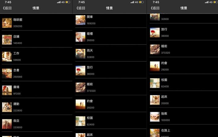 mifm 炒鸡厉害的免费线上音乐App 情境歌单、上百万首音乐、全台广播电台