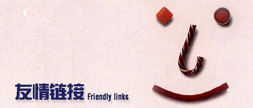 给网站的友情链接前面自动添加favicon图标