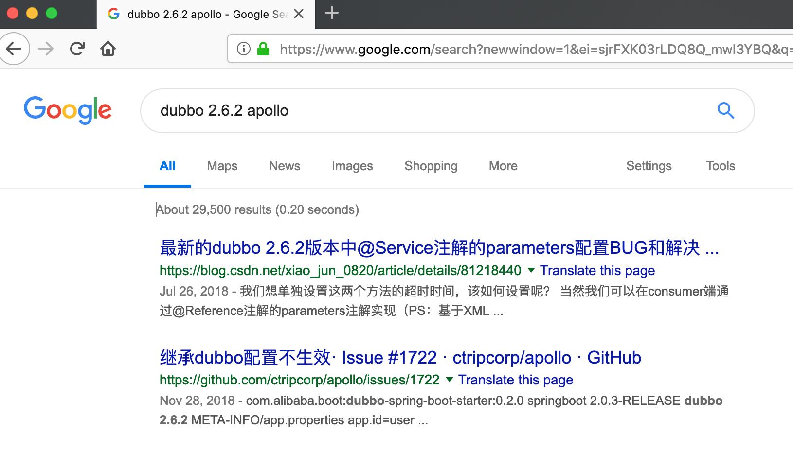 Spring Boot接入 apollo 后启动 dubbo 报错 - 小不的笔记