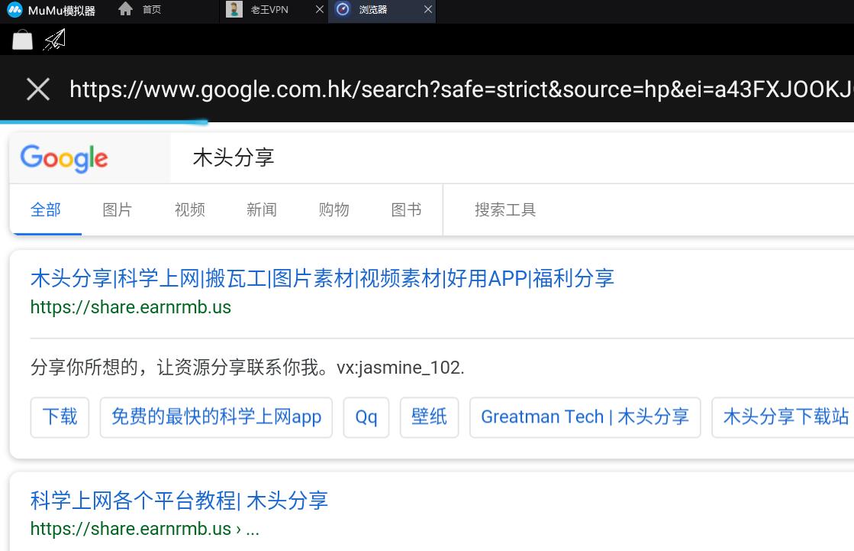 老王VPN-好用的免费VPN 秒连 高速 稳定 永久更新 科学上网 高速梯子