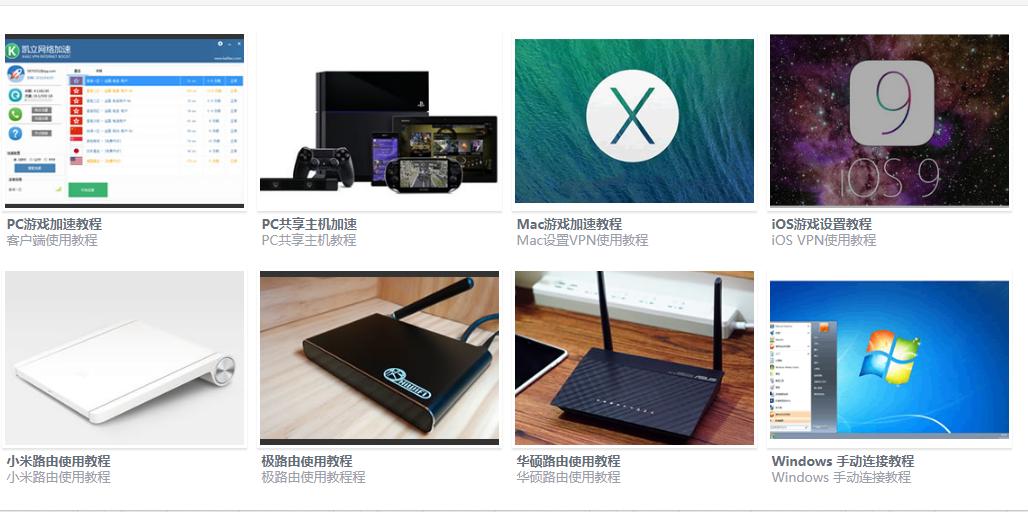 红杏,便宜稳定,支持工单处理的VPN