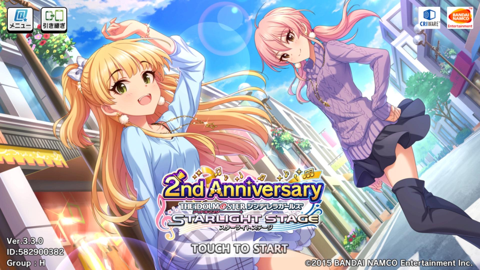 「Twin☆くるっ★テール」活動之標題介面(與二周年標題介面一起,共三張圖隨機替換)