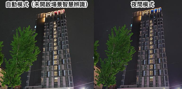 """#快讯#三星s10 系列相机""""夜间模式""""更新正式释出"""
