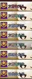 CF2019最新卡永久炫彩昵称字体教程