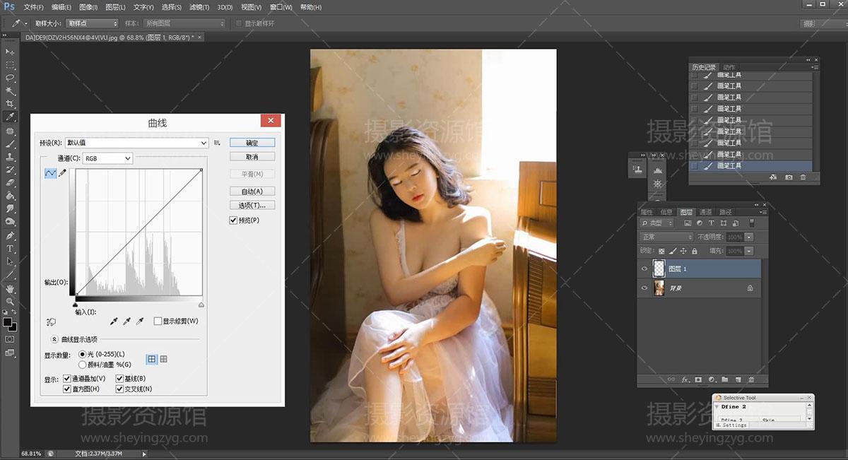 【S607】海螺壳日系暗调私房摄影调色视频教程