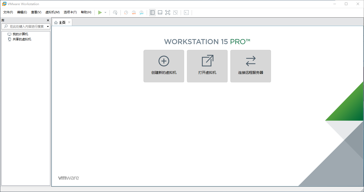 VMware Workstation Pro v15.0.4 附注册机
