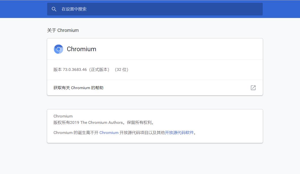 谷歌新出浏览器Chromium可以直接翻墙
