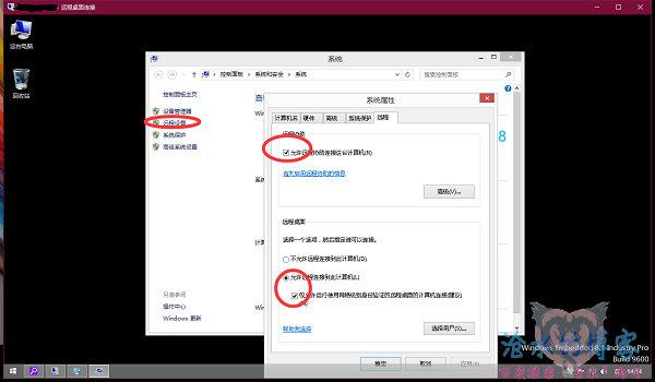 Linux 的 VPS 上一键 DD 安装 Windows
