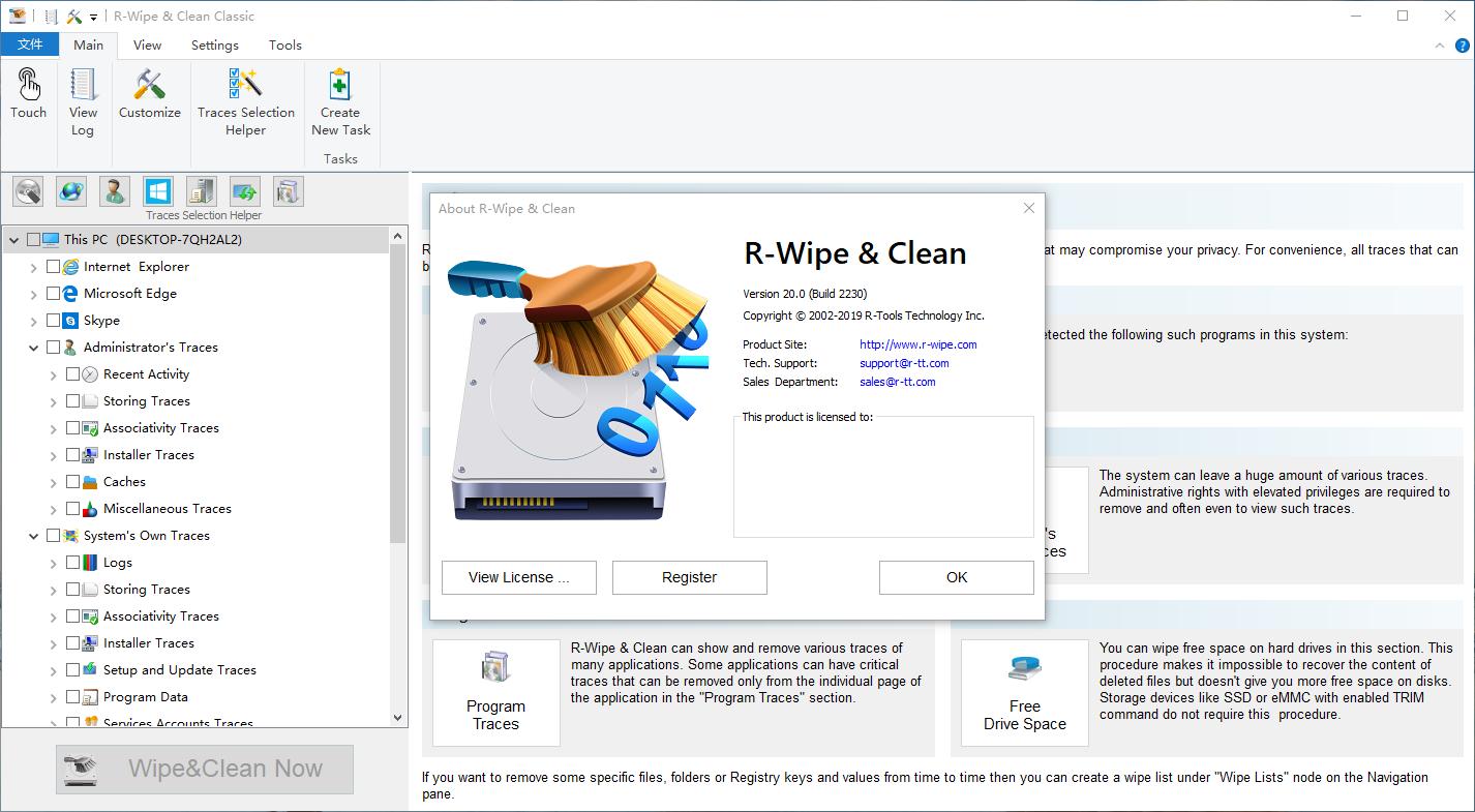 系统清理工具 R-Wipe&Clean 注册版
