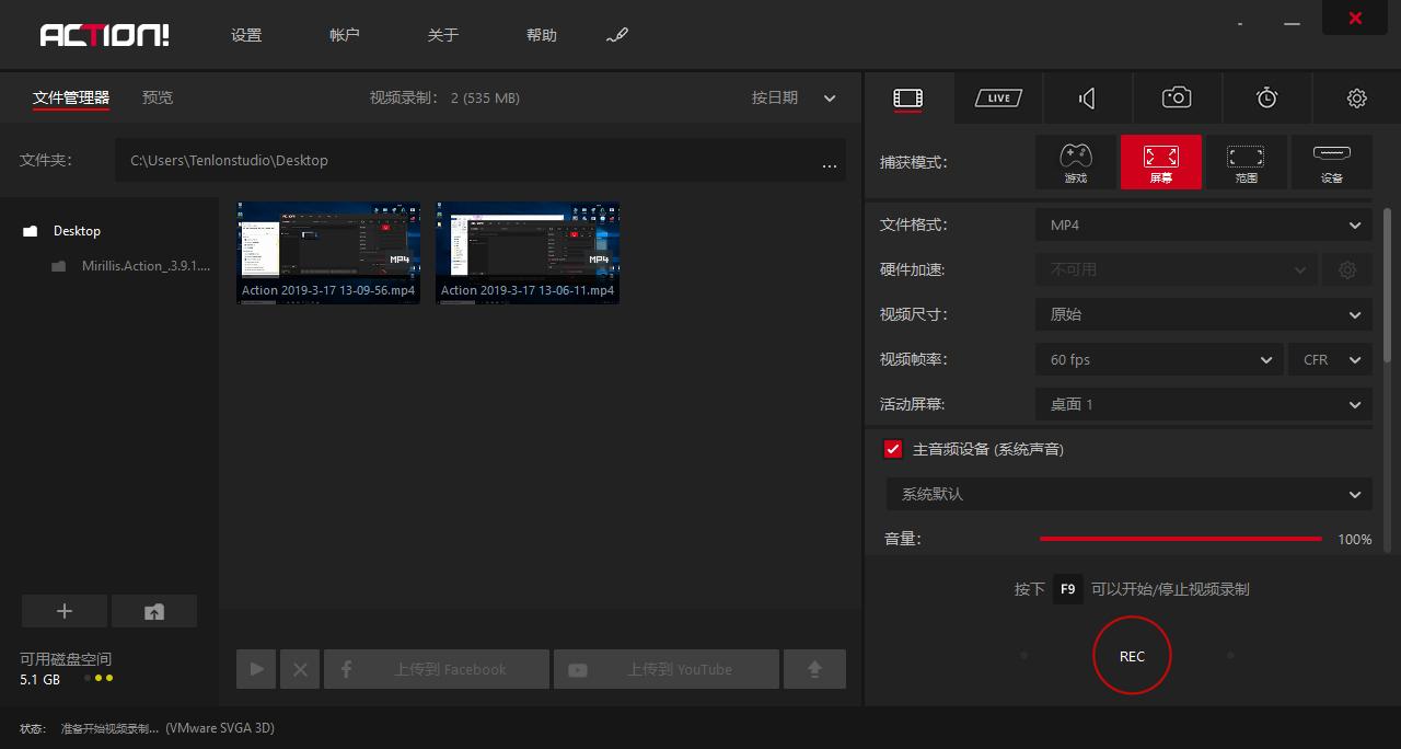 屏幕录制工具 Mirillis Action!  便携完整版