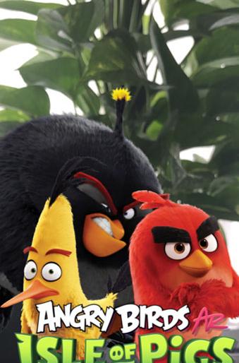 #游讯#愤怒的小鸟AR 版终于正式上架!场景超逼真