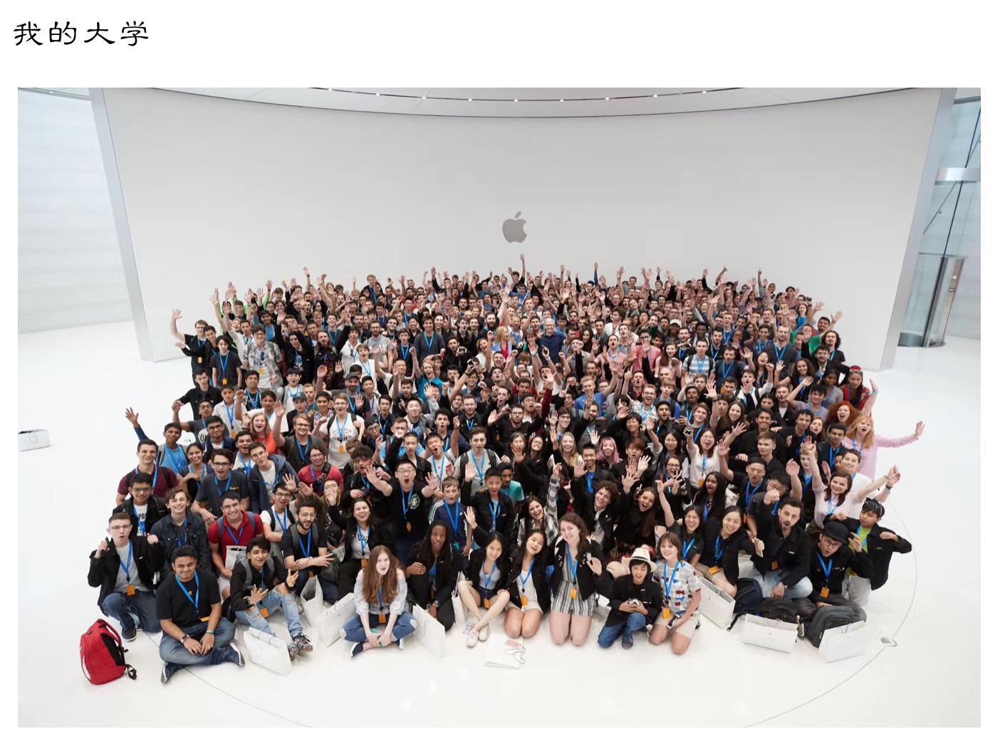 WWDC18 350 位奖学金得主合影
