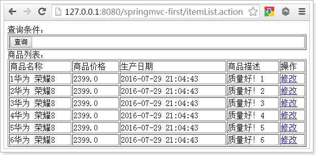 springmvc14.png
