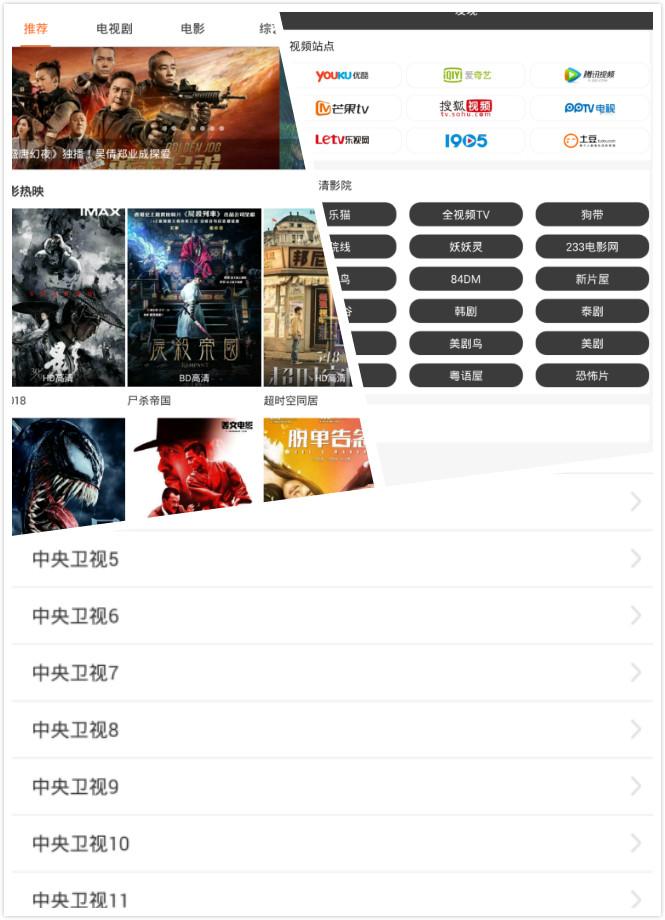 葡萄影视 VIP v2.5.1纯净版VIP视频免费看