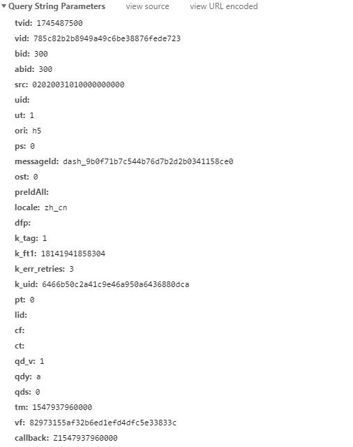 爱奇艺vf算法播放直连解析