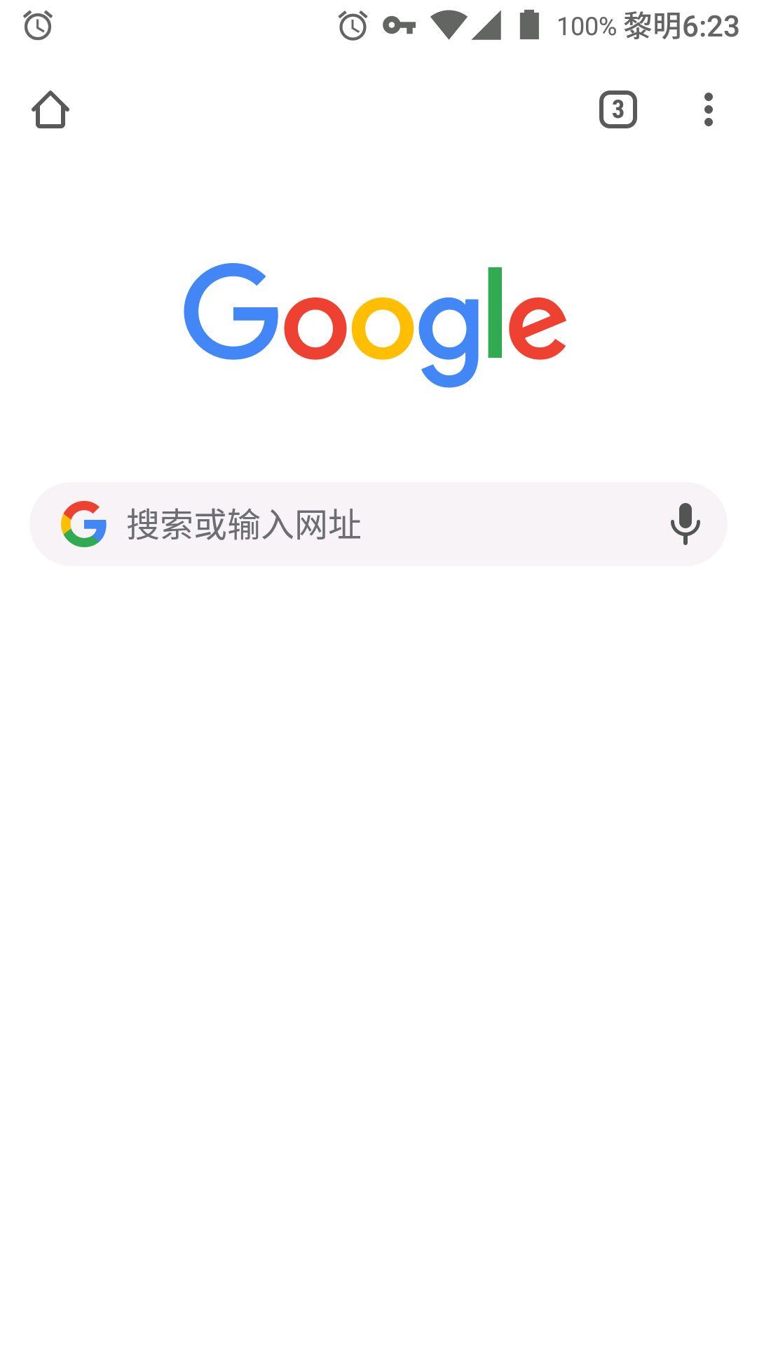 Android 安卓谷歌chrome浏览器 美化改造