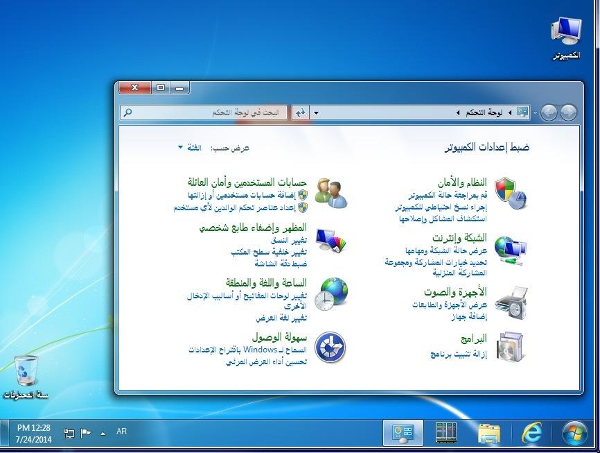 使用阿拉伯语的 windows 系统,来源