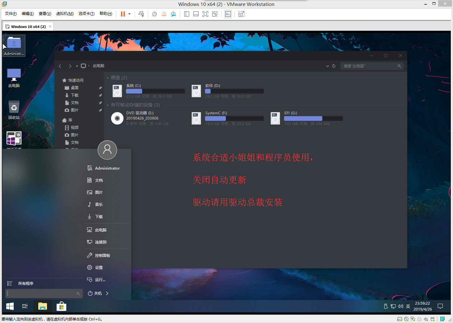 【木西】Windows10_1809_美化版本_VIP定制版@只发布一天@