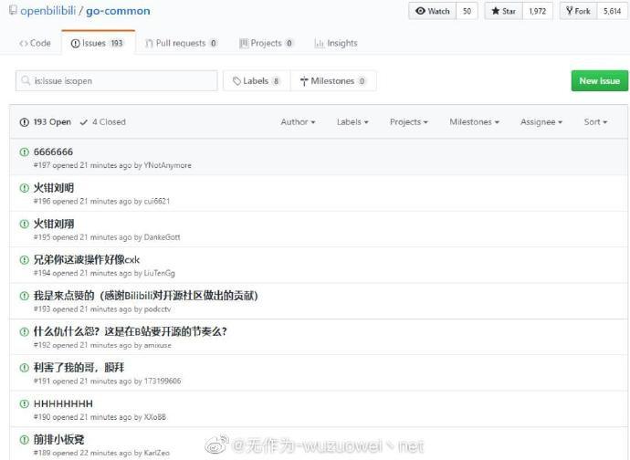 bilibili哔哩网站后台全套源码,从入门到开源系列