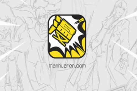 漫画人APK 3.3.3,Android/IOS,含日本漫画版