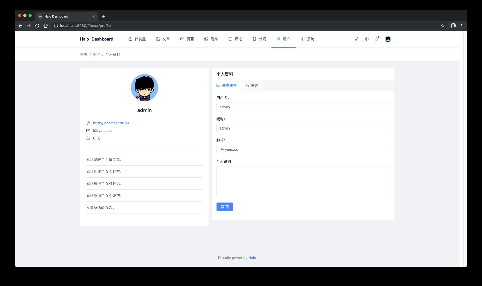 admin-profile.png