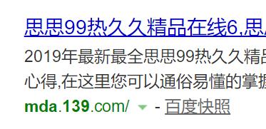 出大事了,中国移动不得不说的秘密,竟然有大人站!