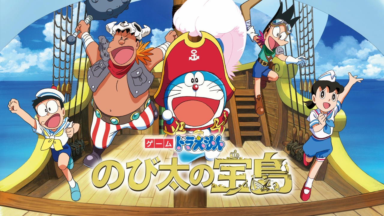 [Snow-Raws] 哆啦A梦剧场版:大雄的金银岛/Eiga Doraemon: Nobita no Takarajima/映画ドラえもん のび太の宝島 (BD 1920x1080 HEVC-YUV420P10 FLAC)