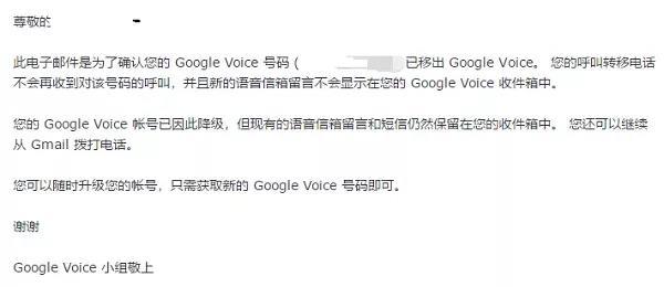 Google Voice号转移到lycamobile运营商方法-懵比小站