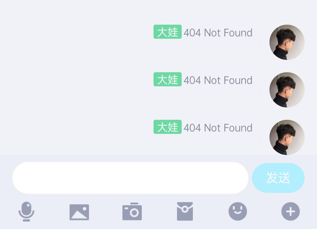 QQ发布空白消息