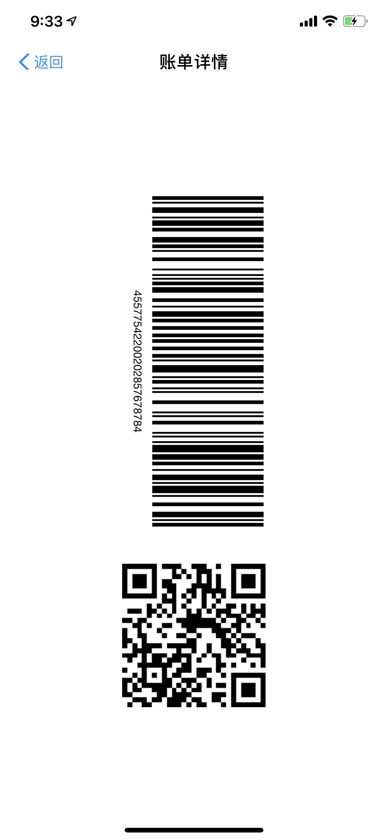 264CAC19-24E7-43BE-80C9-2D94325CDDA7.png