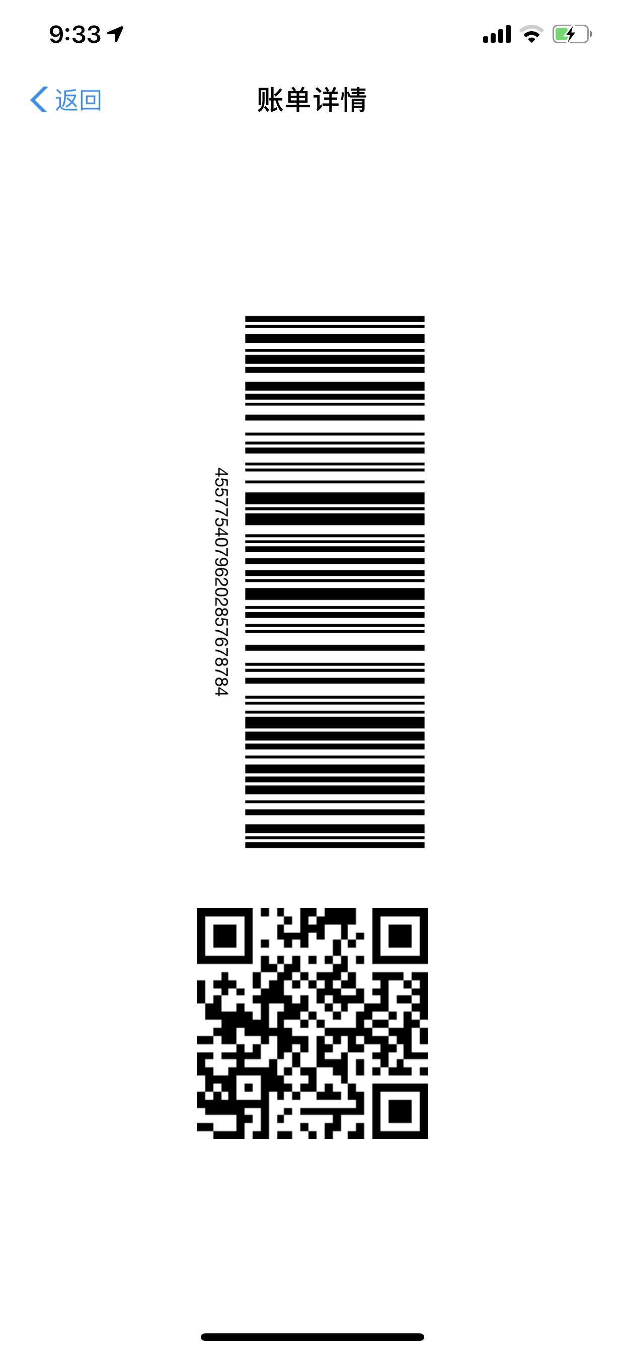 BFB176E3-97A3-4544-823B-8FB38C9778B4.png