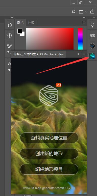 3D Map Generator Terrain - 进击的码农设计师