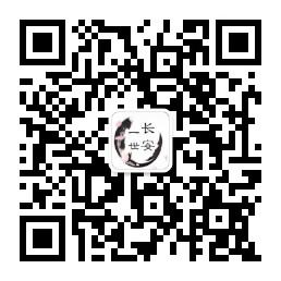 qrcode_for_gh_d1d7184de502_258 (1).jpg