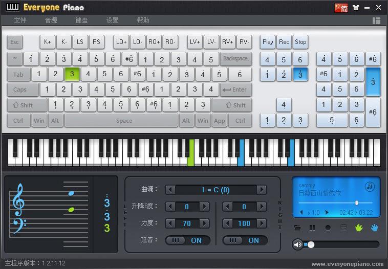 Everyone Piano键盘钢琴软件