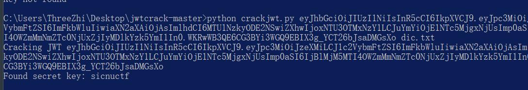 web5_findkey.jpg