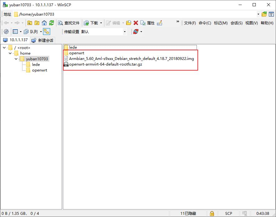 编译斐讯N1的openwrt固件