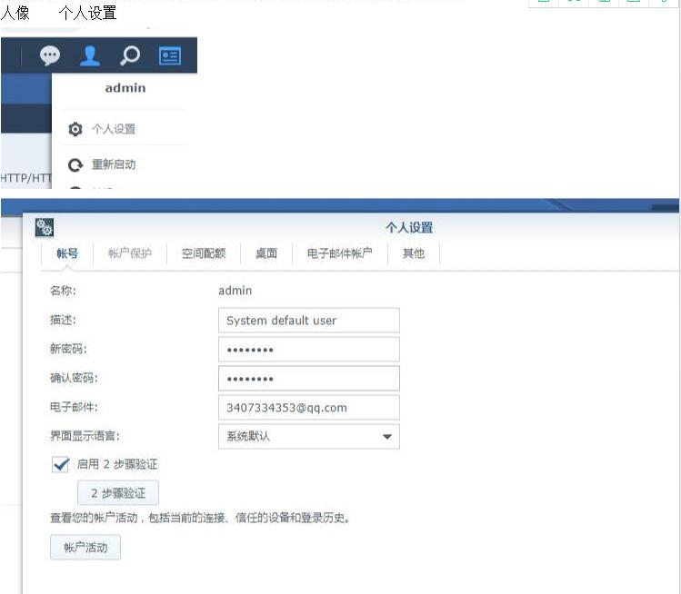 群晖资源整合网盘提供下载(2019-10-12)