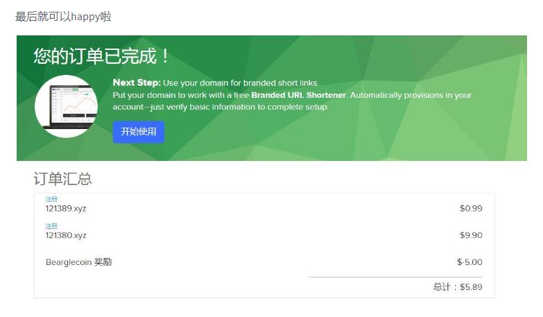 注册10年6数字.XYZ 域名只需要5.89US折算40左右RMB