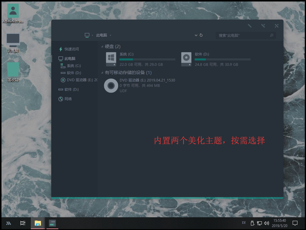 情人节特供:木西_Windows 10_1809_LTSC最新版 @只发布5:20分@