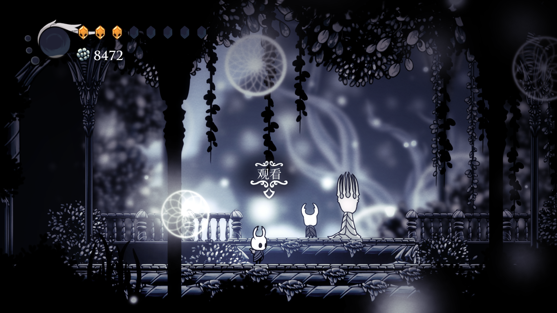 hollow-knight4.png