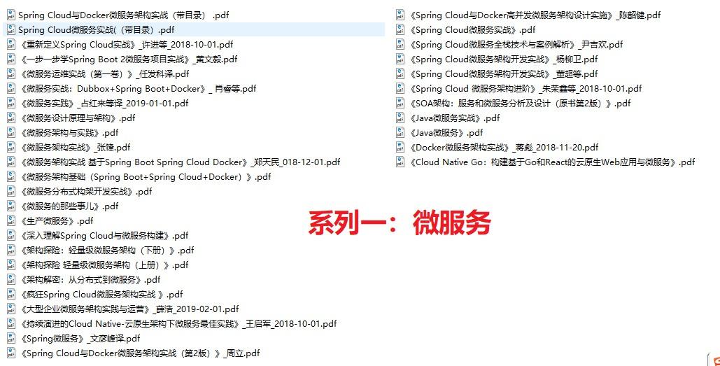 系列1微服务.jpg