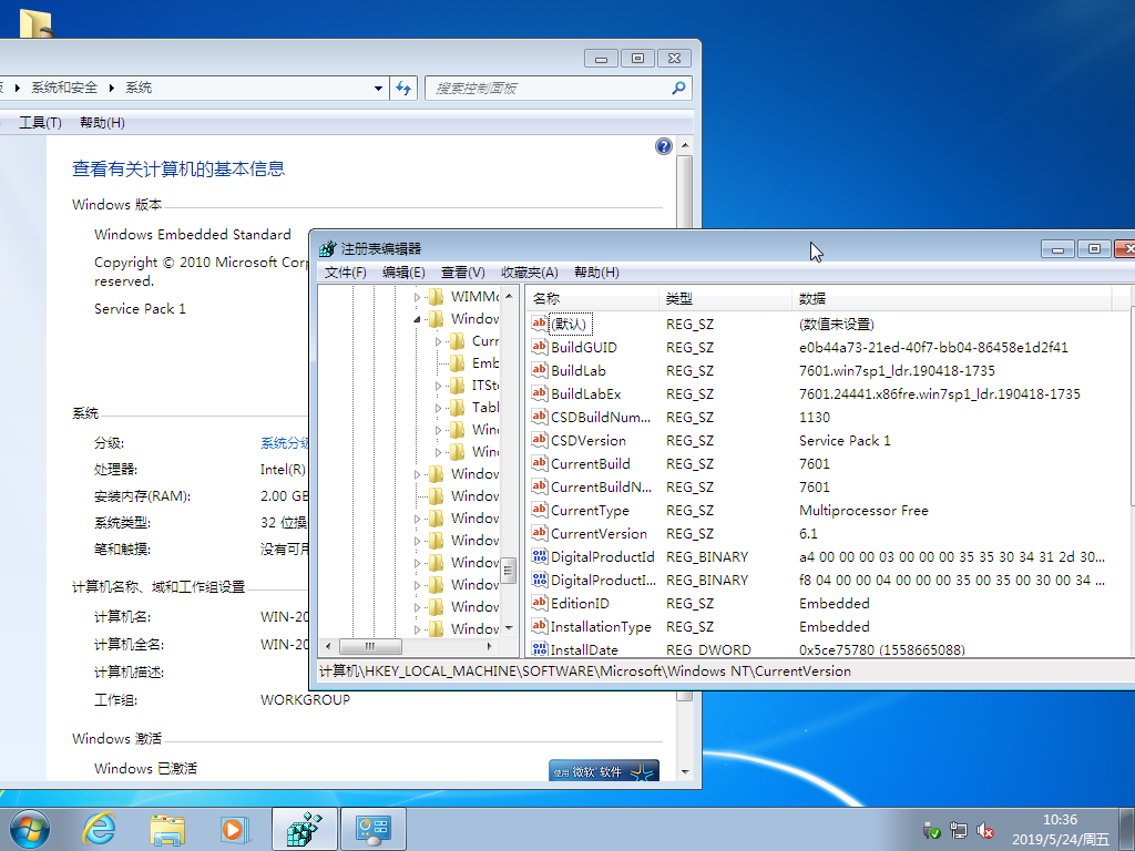 【YLX】Windows Embedded Standard 7 FAST x64x32 2019.5.24